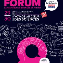 image_forum2017_LaVillette