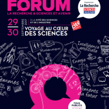 image_forum2017_LaVillette